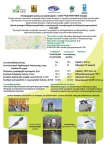 Factsheet_Isakov-arm